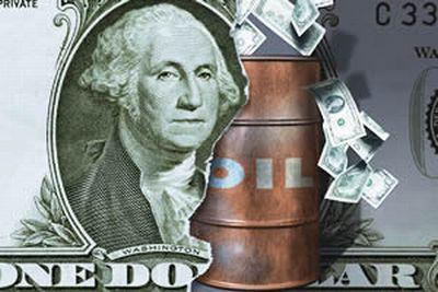 PetroDollar