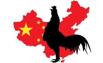 ChickenChina