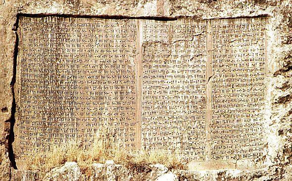 SumerianTablets