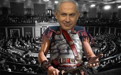 NetanyahuAddressesCongress